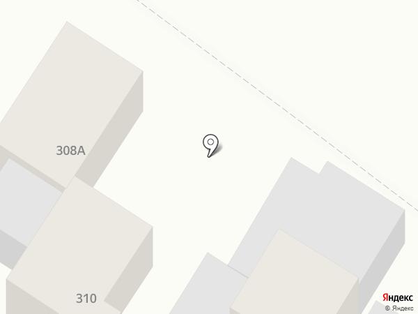 Жизнь без наркотиков на карте Армавира