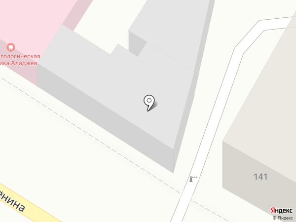 Аладжев на карте Армавира