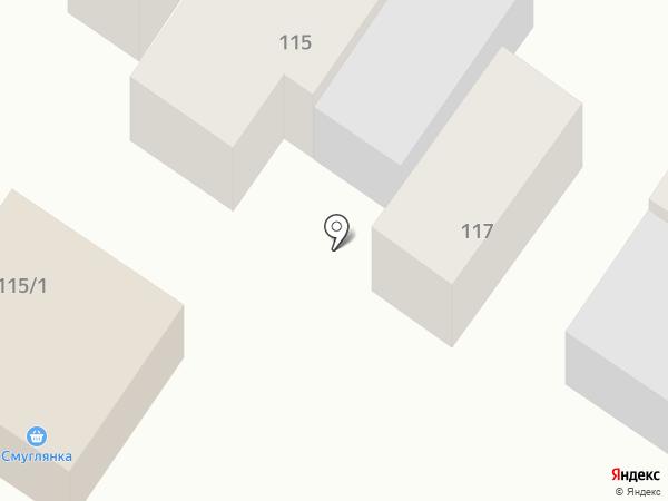 Смуглянка на карте Армавира
