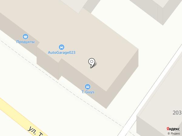 BLACK BURGER на карте Армавира