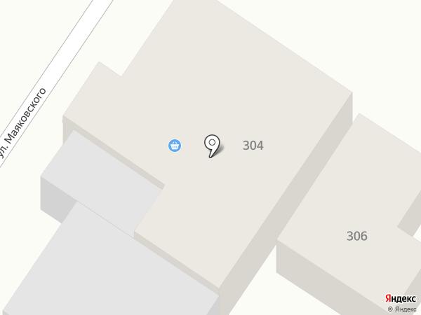 Пирог на порог на карте Армавира