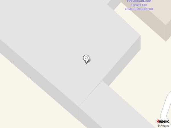 Бугор на карте Армавира
