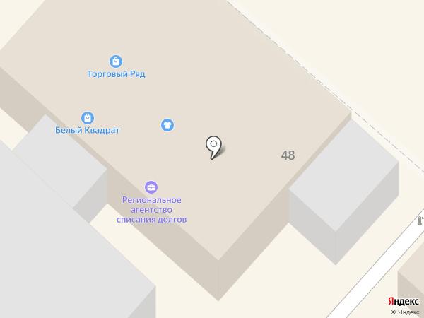 Студия окон на карте Армавира