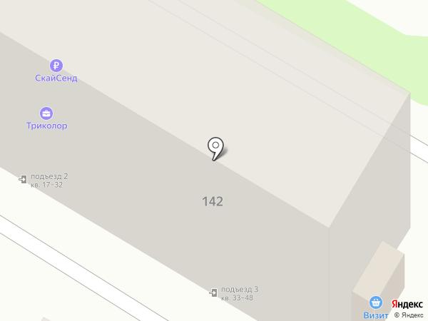 Электрон на карте Армавира