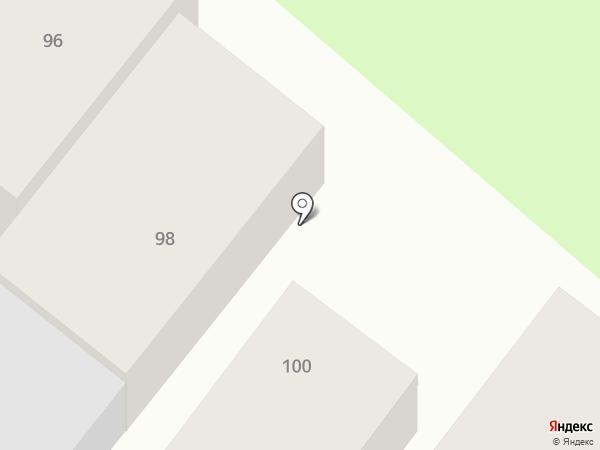 Лазурит на карте Армавира
