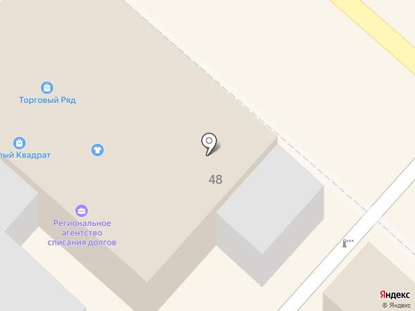 Автозип на карте Армавира
