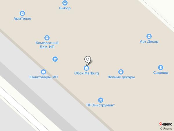 Тук-Тук на карте Армавира