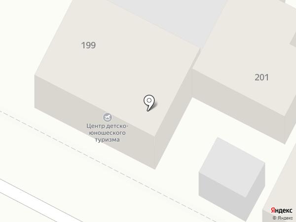 Центр детского и юношеского туризма на карте Армавира