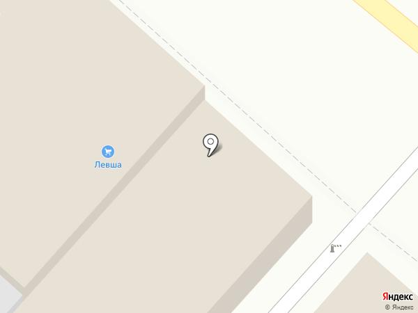 Левша на карте Армавира