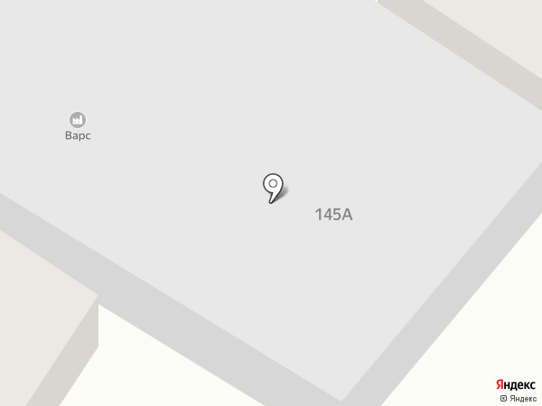 ВАРС на карте Армавира