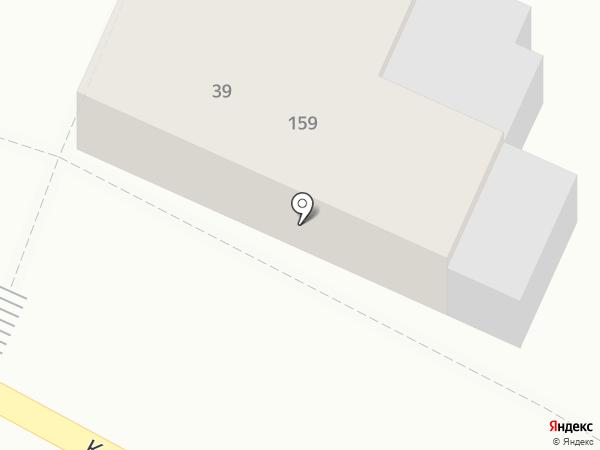 София на карте Армавира