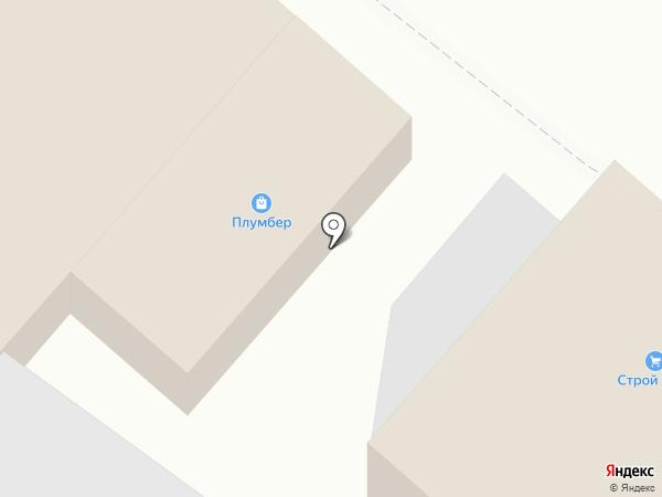 Три Д на карте Армавира