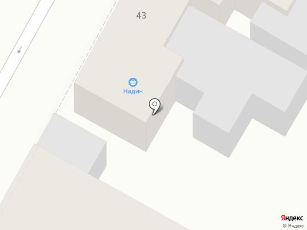 Надин на карте Армавира