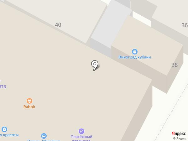 Вина Кубани на карте Армавира