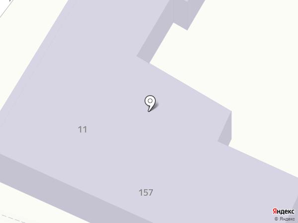 Детский сад №20 на карте Армавира