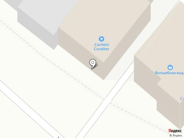 Confetti Conditer на карте Армавира
