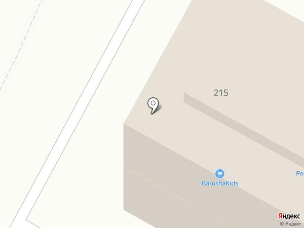 Magnus на карте Армавира