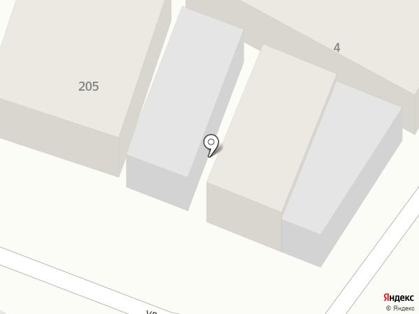 АГРО на карте Армавира