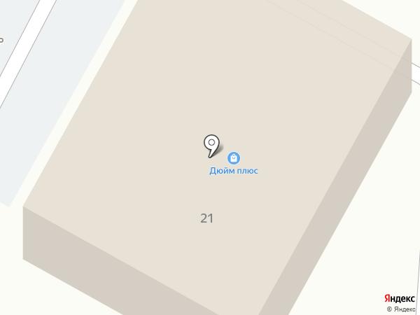 Большая Стройка на карте Армавира