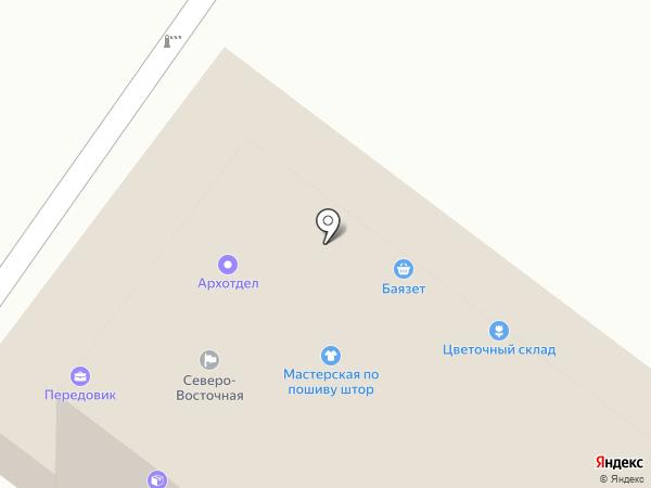 Maxim на карте Армавира