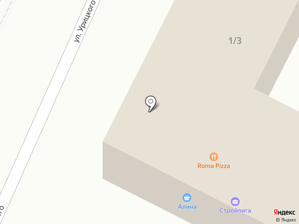 ДокторВет на карте Армавира