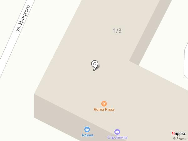 СГА на карте Армавира