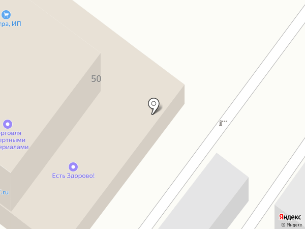 ANGEL на карте Армавира