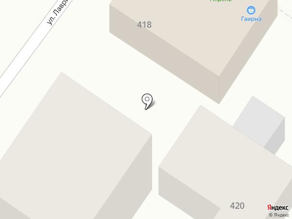 Гаирна на карте Армавира