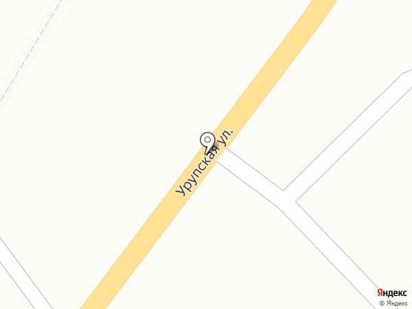 Вулкан на карте Армавира