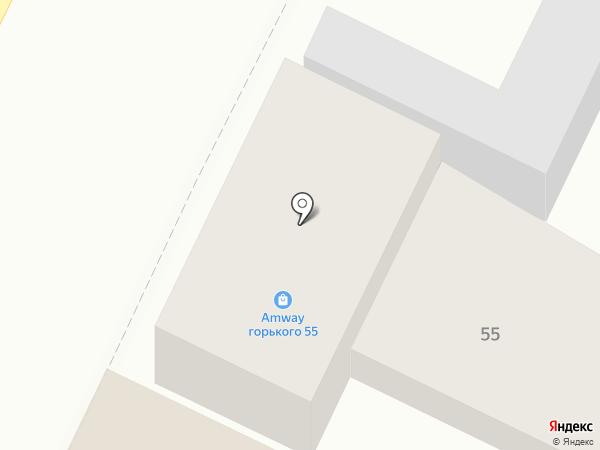 Amway на карте Армавира