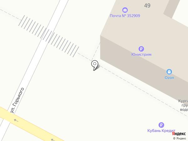 Банкомат, КБ Кубань кредит на карте Армавира