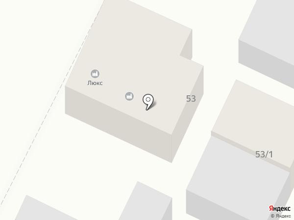 Люкс на карте Армавира