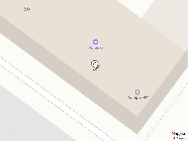 Астарта на карте Армавира