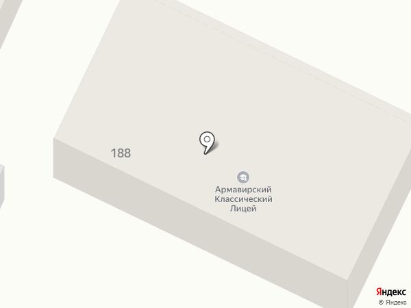Южкоммунэнерго на карте Армавира