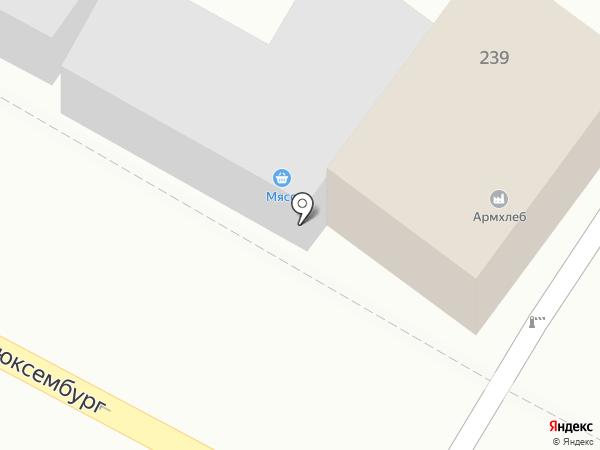 Магазин мяса на карте Армавира