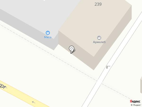 Жемчужинка на карте Армавира