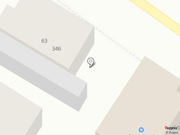 Мэджик Бьюти на карте Армавира