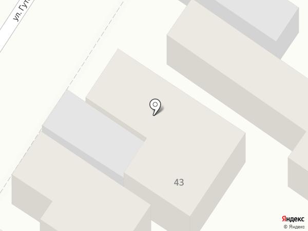 ДВА ТОВАРИЩА на карте Армавира