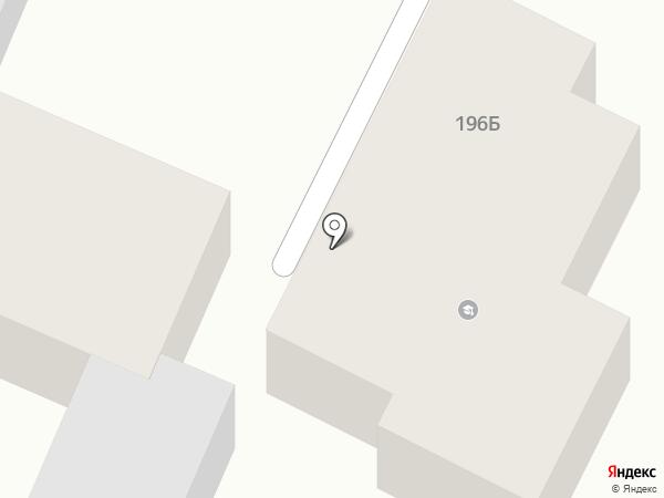 Скорая компьютерная помощь на карте Армавира