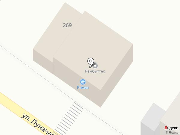 Риман на карте Армавира
