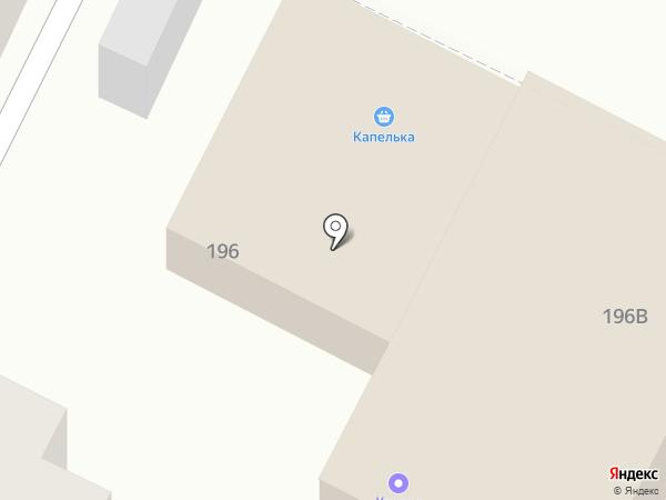 Кратос на карте Армавира