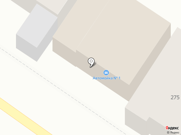 АвтоМОЙКА №1 на карте Армавира