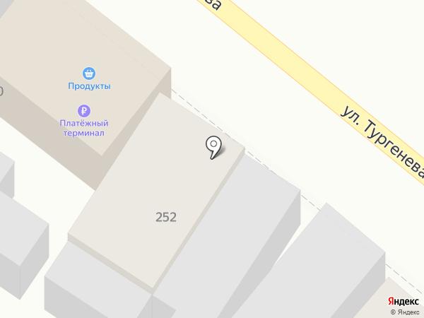 Магазин продуктов на карте Армавира