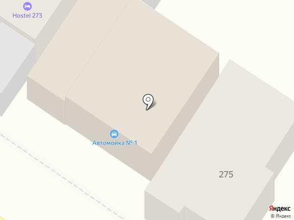 ЗапчастиЮг.рф на карте Армавира