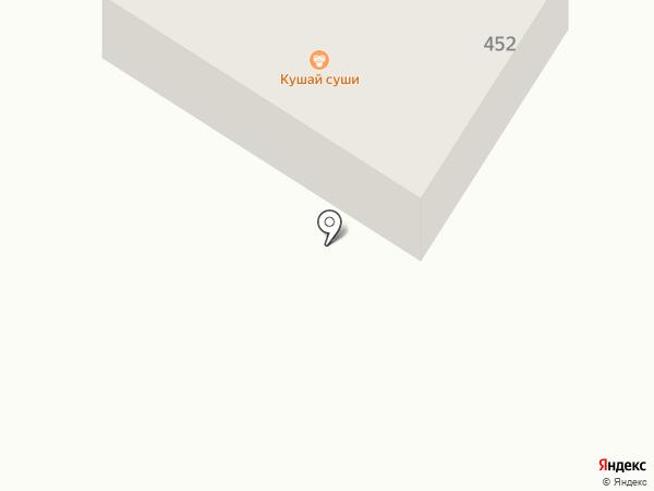 Hookah boss на карте Армавира