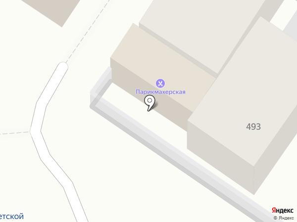 Парикмахерская на карте Армавира
