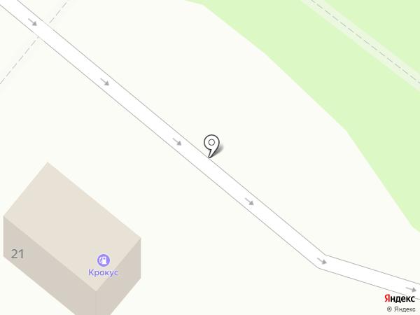 Крокус на карте Армавира