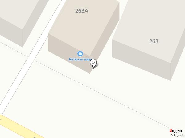 Автомагазин на карте Армавира
