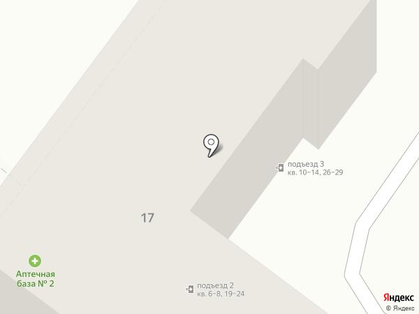 Аптека №141 на карте Армавира