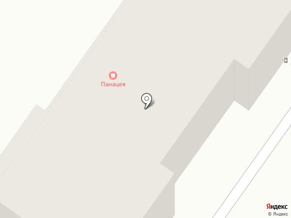 Панацея на карте Армавира